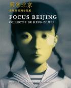 Focus Bejing - Collectie De Heus-Zomer