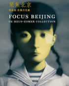 Focus Bejing - De Heus-Zomer Collection
