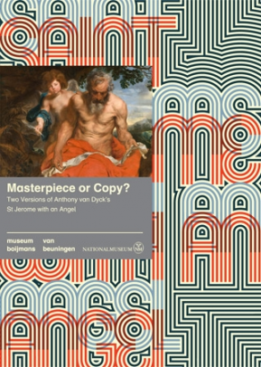 Masterpiece or Copy?