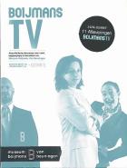 Boijmans TV Seizoen 2 + extra's